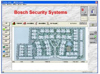 中心接警软件 MTSW-200