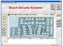 中心接警软件安装