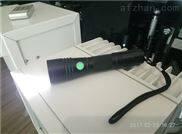 JW7620微型防爆防水手电筒