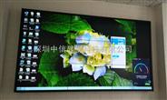 毕节无缝拼接电视屏|三星46寸液晶拼接墙工程展示