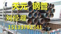 广西水泥砂浆防腐钢管厂