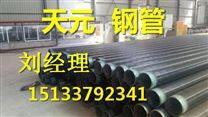 江西水泥砂浆防腐钢管生产厂家