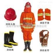 爱瑞斯97式消防*服