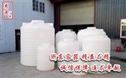 4吨液体菌种罐发酵罐厂家