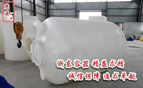 舟山40立方塑料储罐