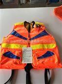 供应消防救生衣  复合消防救生衣 消防用救生衣带气囊 复合型救生圈