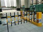 甘肃蓝牙刷卡停车场系统