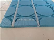 品质保证免回填薄型干式水地暖模块保温板