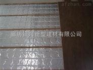 20,16,型吸塑模块厂家,干湿两用型吸塑模块图解
