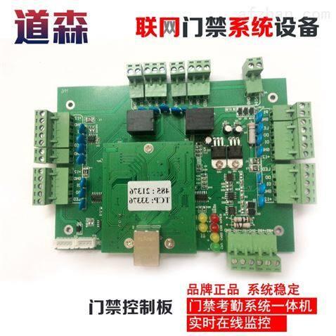43178 控制板 电路图