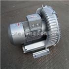 2QB810-SAH07上海高压鼓风机-环形高压鼓风机
