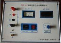 低价供应直流电机片间电阻测试仪