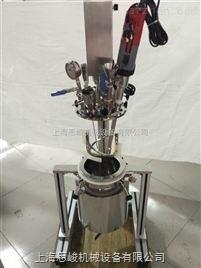 5L升降式不锈钢真空乳化机