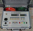 低价供应HTZZ-2A直流电阻快速测试仪