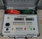 大量供应ZZC-2A直流电阻测试仪
