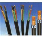 KVV 30*2.5 国标控制电缆