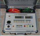 厂家直销ZT-200-5A变压器直流电阻测试仪