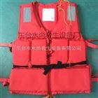 渔检救生衣JSY-85-2型船用工作衣