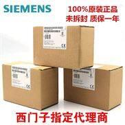 西门子供应内存卡6ES7953-8LG20-0AA0