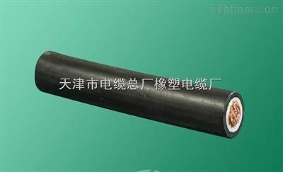 JBQ电缆 300/500V-JBQ电机引接线 1*95直销价格