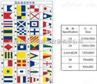 通语,船用航海内河信号旗帜,全套满旗