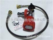 大转小充气接头,高压气瓶充气接头,消防器材