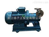 CQG-GB型不锈钢磁力泵
