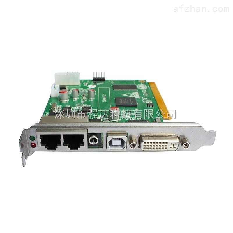 产品库 监控设备 显示设备 led显示屏 linsn-ds901d 双色控制卡灵星雨
