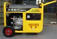 厂家直销190A静音式汽油发电电焊机价格