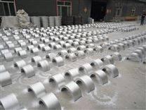 直埋蒸汽管道石棉隔热环价格多少?现货供应