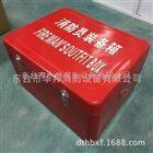 消防员装备箱,船用玻璃钢消防装备箱