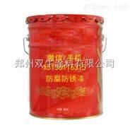 河南焦作无毒环氧防腐面漆厂家价格