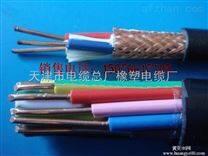 KYJVR-10*2.5铜芯交联控制电缆