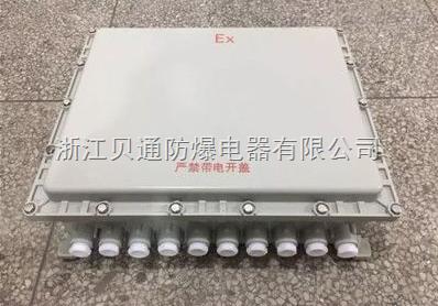 400*500*200防爆空箱接线箱