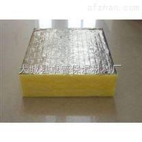 济宁贴面铝箔玻璃棉板毡报价