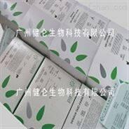 麻疹IgG、IgM诊断试剂盒(酶联免疫法)