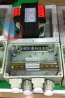 BBK防爆变压器220/380变36V24V