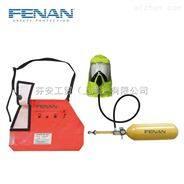 芬安工贸制造 紧急逃生呼吸器THFA-10