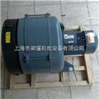 HTB125-1005(7.5KW)透浦多段式鼓风机HTB125-1005-服装染烫专用鼓风机-工业炉专用