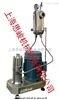 硫酸头孢喹诺混悬液研磨分散机价格