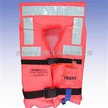 游船游艇船用儿童救生 新标准儿童救生衣