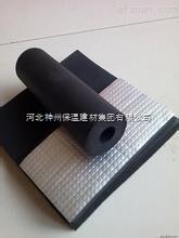 贴面橡塑板管-神州贴面橡塑板管生产供应商-神州保温建材集团有限公司
