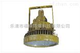 FLD310防爆免维护LED照明灯(IIC)