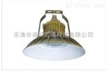 FLD122防爆免维护LED照明灯(IIC)