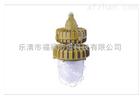 FLD94免维护费节能防爆灯