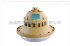 FLF(SBF)6102免维护节能防水防尘防腐灯