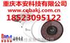 重庆超市连锁监控,重庆超市连锁监控公司,本安科技安防专家为您服务
