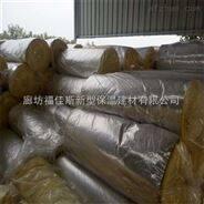 华美 铝箔防潮玻璃棉卷毡 1平米多少钱