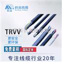 北京线缆厂家特种电线电缆定制TRVV柔性电缆弹性体护套线 挤压线