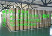 青霉素G钾原料药厂家